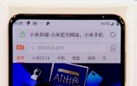 Xiaomi показала 5G-версию Mi Mix 3
