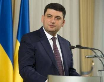 Warm loans program in July 2017 attracts 4-times more customers year-on-year – Groysman