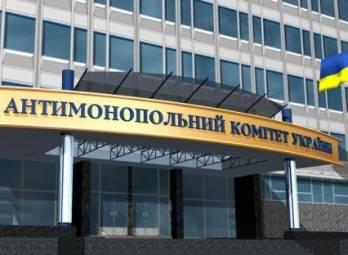 АМКУ предоставил обязательные к рассмотрению рекомендации по программе реимбурсации