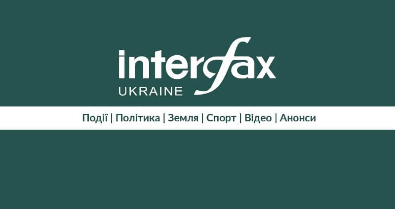 До відома: про прес-конференціюв прес-центрі агентства Інтерфакс-Україна на тему Вплив Росії на діяльність громадських і благодійних організацій в ЄС та Україні