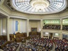 В Раде презентовали законопроект о госбюджете 21 сентября