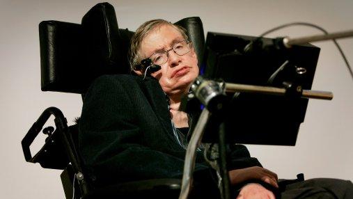 Прах Стивена Хокинга похоронили в Лондоне: кто из звезд был на церемонии