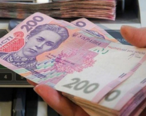Министр назвал место украинских зарплат в Европе