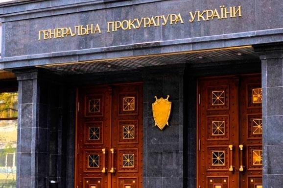 ГПУ подозревает Новую Почту в возможной неуплате налогов