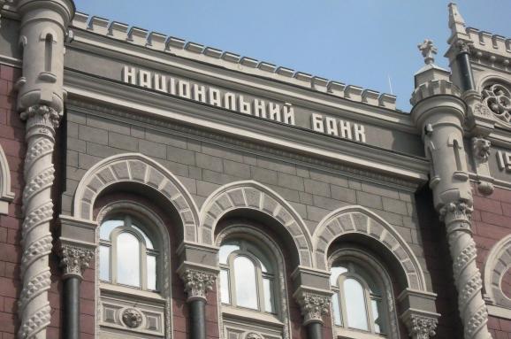 В Украине сократилась денежная масса