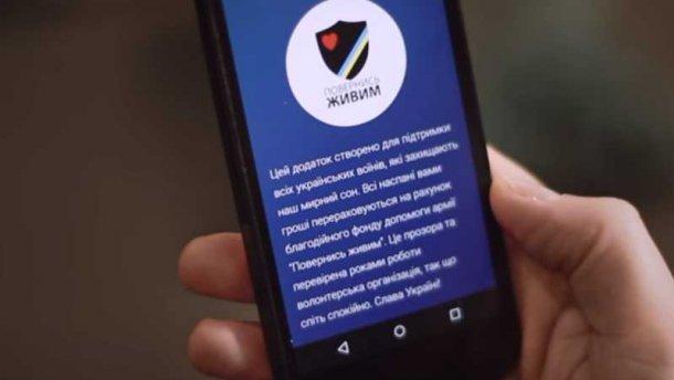 Волонтери зняли щемливий кліп на пісню Жадана про українських захисників: відео