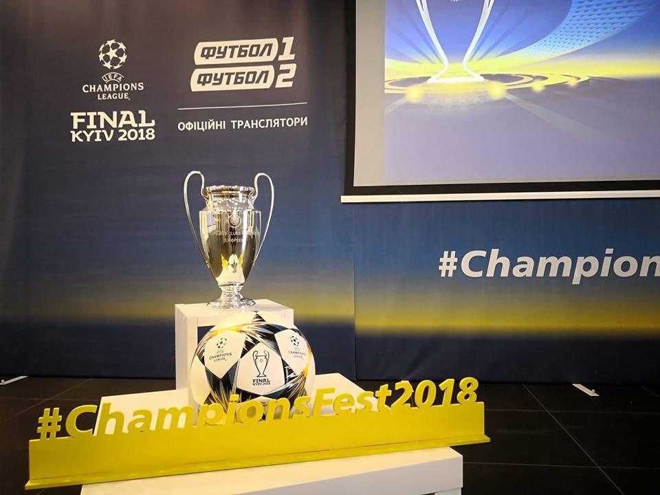 Руководство телеканалов Футбол 1/2 представило планы на время финальных матчей Лиги чемпионов