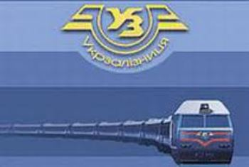 Укрзализныця планирует повысить стоимость пассперевозок на 10 процентов с 1 апреля