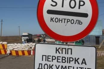 На КПВВ Майорск восстановлено движение – Госпогранслужба