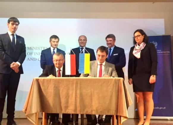 Украина подписала декларацию о строительстве международной автомагистрали