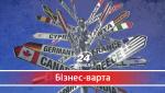 Главные новости 13 августа: в Украину едет миссия МВФ, продолжение скандала с фильмом о Стусе