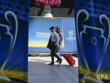 В конце мая Украина примет финал Лиги чемпионов