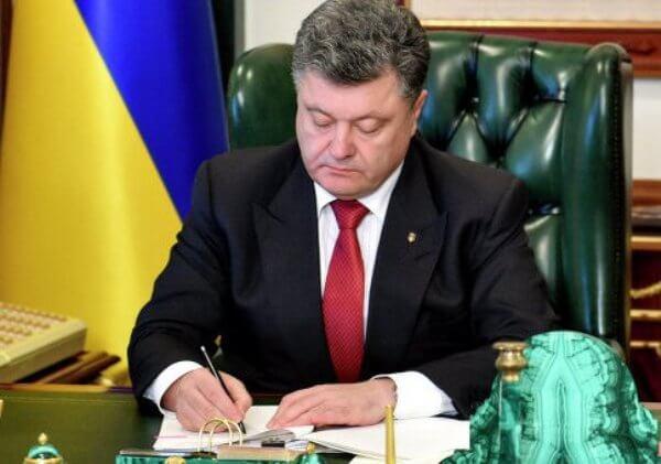Порошенко издал указ о стипендиях для выдающихся спортсменов и тренеров Украины по олимпийским видам спорта