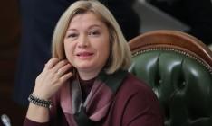 Украина ждет от Кремля отказа от «выборов» на Донбассе