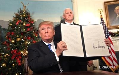Трамп визнав Єрусалим за Ізраїлем. Чекати війни?