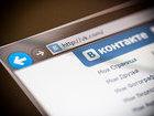 Заборонена російська соцмережа ВКонтакте закрила офіс у Києві