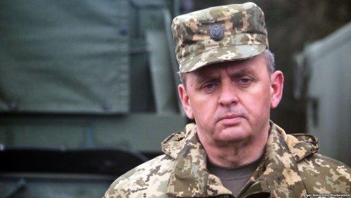 Добровольцы на линии огня были за пределами правового поля, – начальник генштаба ВСУ
