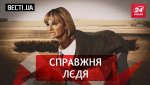 Задержка в сотрудничестве с МВФ угрожает финансовой стабильности Украины, – НБУ