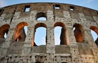 Ученые обвинили древних римлян в распространении туберкулеза