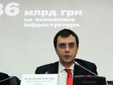 Омелян: Наша цель, чтобы одна из гигафабрик компаний Tesla была размещена в Украине