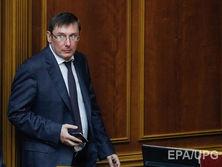 Луценко: Гужва обоснованно обвиняется в неуплате налогов в особо крупных размерах