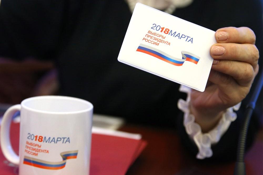 В России официально стартовала кампания по выборам президента страны