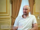 Украина своим волонтерам должна поставить памятник от земли до неба за то, что армия не знала вшей, болезней, голода, - Бабченко