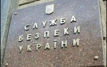 СБУ спростувала інформацію сайтів терористичних організацій ЛНР / ДНР про нібито перехід військового ЗСУ на сторону терористів