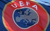УЕФА намерен исключить Милан из Лиги Европы