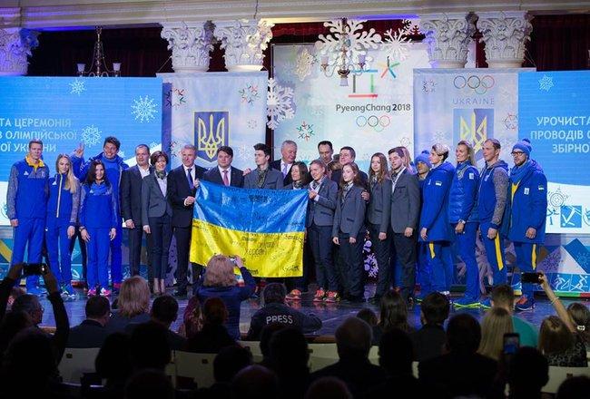 Желаем нашим ребятам показать свой лучший результат, - Порошенко пожелал удачи украинской команде на Олимпиаде. ФОТО