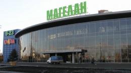 Сбербанк покупает киевский ТРК Магелан