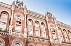 В Україні зросла грошова маса