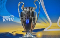 Киеву передадут кубки Лиги чемпионов УЕФА