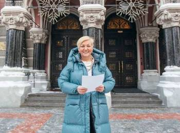 Gontareva in Ukraine, ready to report in Rada