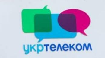 Госпсуд Києва вирішив повернути Укртелеком державі, ЕСУ подасть апеляцію