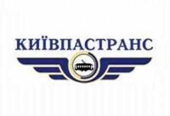 У Києві внесені зміни в роботу громадського транспорту через ремонт