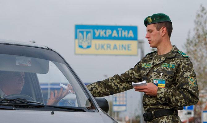 Более 600 россиянам запрещен въезд в Украину, - Госпогранслужба