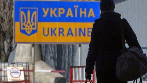 Трудова міграція – катастрофічна загроза для країни, – президент Гарвардського клубу України