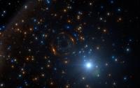 Астрономам впервые удалось обнаружить неактивную черную дыру