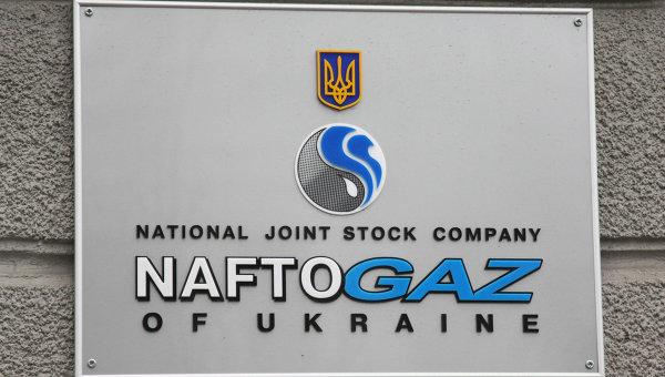 В Украине повысятся минимальные цены на газ для промышленности