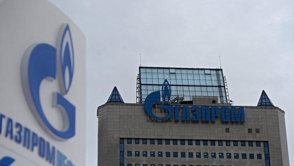 Все активы Газпрома в Украине конфискованы в пользу госбюджета