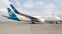 МАУ намерена открыть два дальнемагистральных рейса