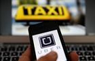 Киевлянин создал бот, помогающий сэкономить на поездках в Uber
