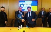 Украина и Израиль договорились о свободной торговле