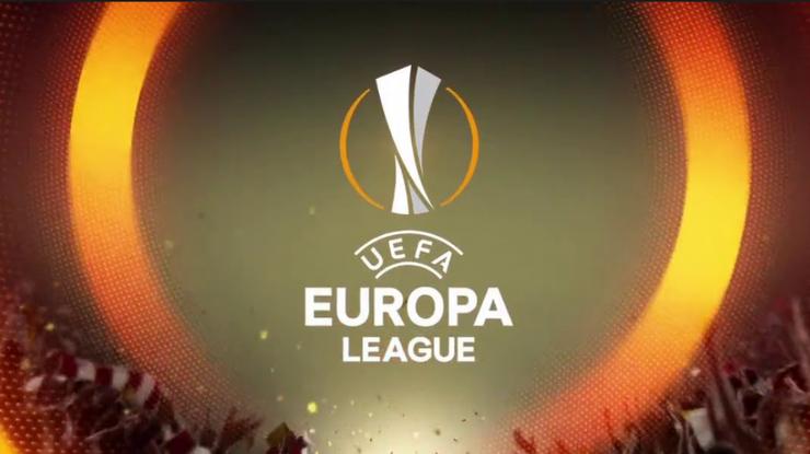 Лига Европы: киевское  Динамо узнало соперника в 1/8 финала