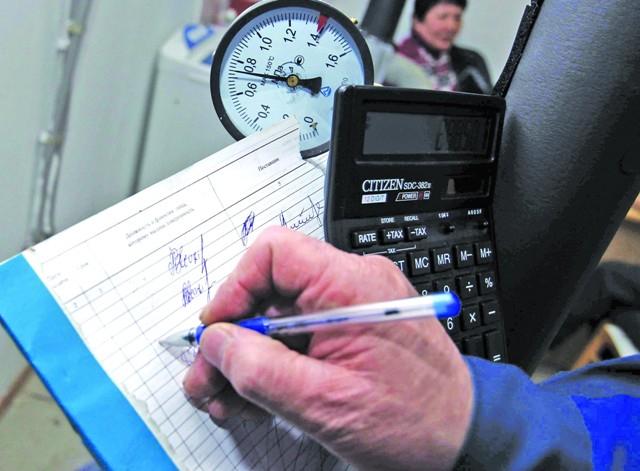 Жители Киева могут получить платежки за июль с неправильными начислениями