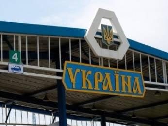 В Україні може бути створено виконавчий міжвідомчий комітет з питань інтегрованого управління кордоном