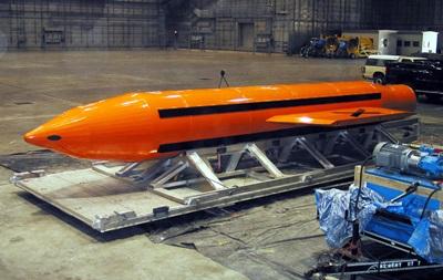 Держдеп назвав кількість ядерних ракет у США і Росії