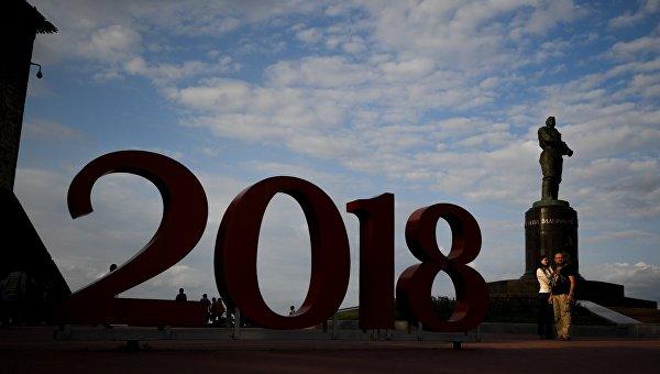 Скандинавские государства обсуждают возможность бойкота ЧМ в России - СМИ