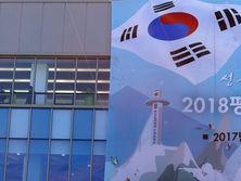 Олимпийские игры пройдут в следующем месяце
